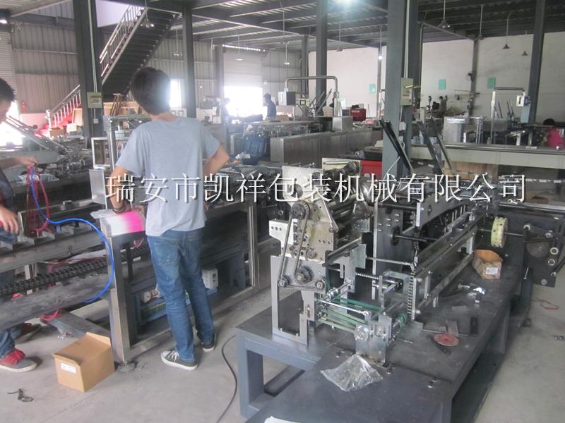 KXZ-160A装盒机,高速卧式装盒机,纸巾装盒机